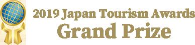 Tourism award en