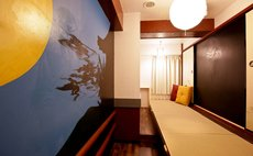 Shining Ninja Private Room for 2p with shared bath