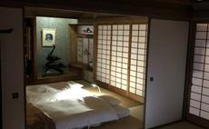 伊保宮荘 Ibomiya Holiday House