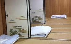 Guesthouse Misaki - include 2 meals -