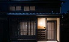 京都町家包租旅館 瀨原川七條度假屋