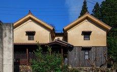 Guest House Eleven Village Fukiya