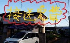 日式日本榻榻米房