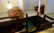 Guesthouse Asahikawa Ride, Mixed Dorm A