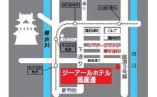 水道町 GREEN酒店2別館 GREEN RICH