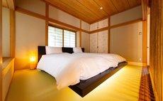 隠露庵 オープン記念特別価格 2月中の予約がお得 4月20日宿泊まで特別料金!