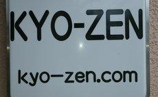 guest-house KYO-ZEN