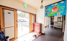 Ohakozaki Inn Room Shirahama