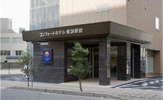 新潟站前 舒適酒店