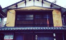Guesthouse Soufusha 6
