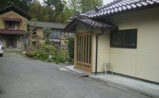 山里之家2