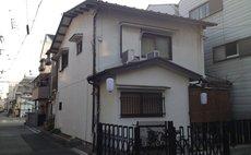 Osaka Backpacker's Hostel