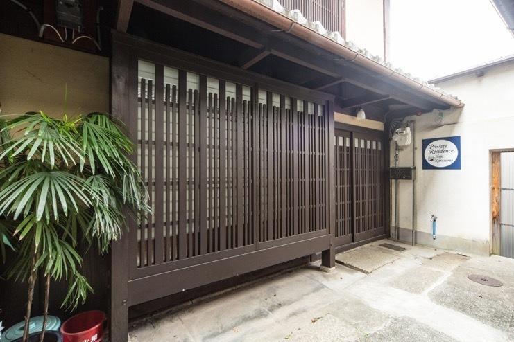 京都の公認⺠泊