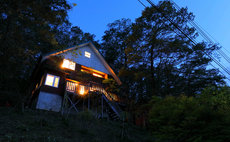 新規オープン!天然温泉付き北欧風貸別荘「トロールの家」/蔵王山水苑