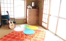 Guesthouse Kaname