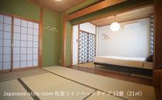 ゲストハウス入江宿 Room205