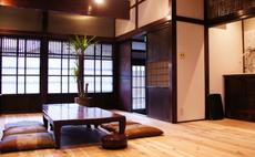 高岡町家體驗民宿 Honmachi之家