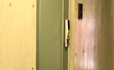インペリアルエバー中島公園 601号室