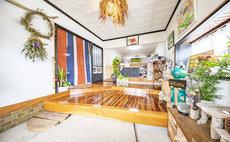 【Quaint Japanese house/Pick-up @ Bus Sta. 】FARM STAY