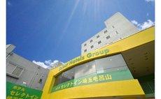 埼玉毛呂山精選Inn酒店