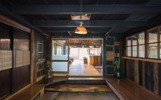 Hostel & Cafe Yui-an 結い庵ドミ