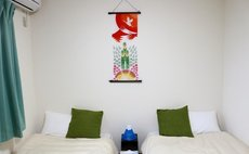 Bamboo - Japanese Style Inn -