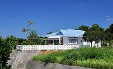 藍色屋頂度假屋
