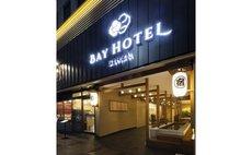 東京銀座BAY HOTEL 東京銀座ベイホテル