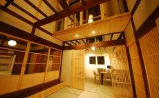 KOMINKA HOTEL 四季の家