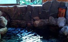 黒川温泉別荘 kurokawa onsen