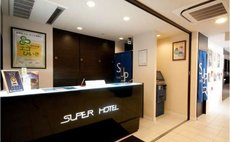 Super Hotel Oita Nakatsu-