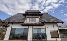New open! Luxury villa for Mt. Fuji view