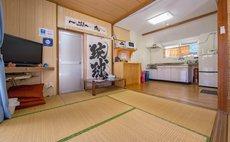 Kitakara Yuimaru -Japanese traditional style room-
