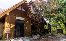 Outdoor Community Lodge gosen