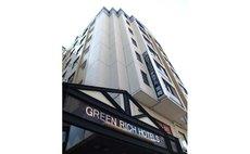 GREEN RICH酒店 宮崎