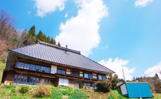 KozuenoyukiーLaid-back guesthouse in hot spring town
