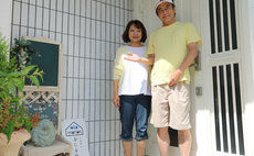Otomarian@Okinawa