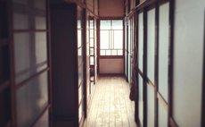 日式古代住宅 尼時基旅館