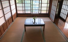 Guesthouse Nishiki - In a peaceful mountain setting