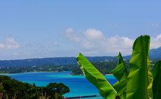 Ocean Hills Kouri - Twin Room Plumeria -