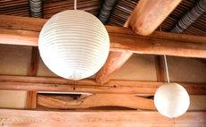 陶器體驗/私人小屋周圍環繞著100年的樹木