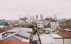 BIGROOM Tokyo travel here!