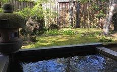 Akagawa Onsen Spaju