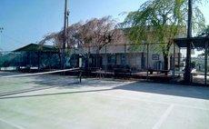 Enakyo Tennis Club