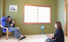 Guest House IRIEYADO Room202