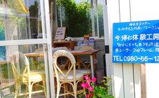 槿花和式房 含早餐 -今歸仁城易亞斯諾度假村-