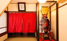 サムライハウス 幸村荘 - 真田幸村の甲冑がお出迎え