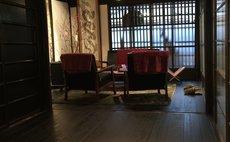 Senmatsuan Kyoto Nijojokita