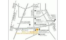 Chisun Inn Kumamoto Miyuk