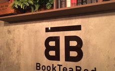 BookTeaBed 銀座